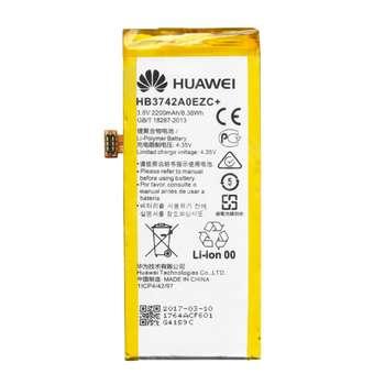 باتری موبایل هوآوی مدل HB3742A0EZC با ظرفیت 2200mAh مناسب برای گوشی موبایل هوآوی P8 Lite