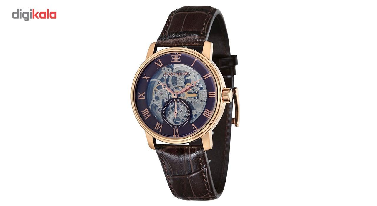 خرید ساعت مچی عقربه ای مردانه ارنشا مدل ES-8041-05