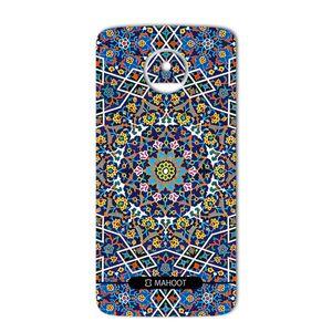 برچسب پوششی ماهوت مدل Imam Reza shrine-tile Design مناسب برای گوشی  Motorola Moto Z