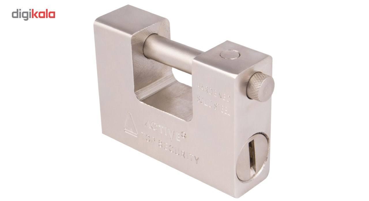 قفل کتابی اکتیو مدل AC6594PL
