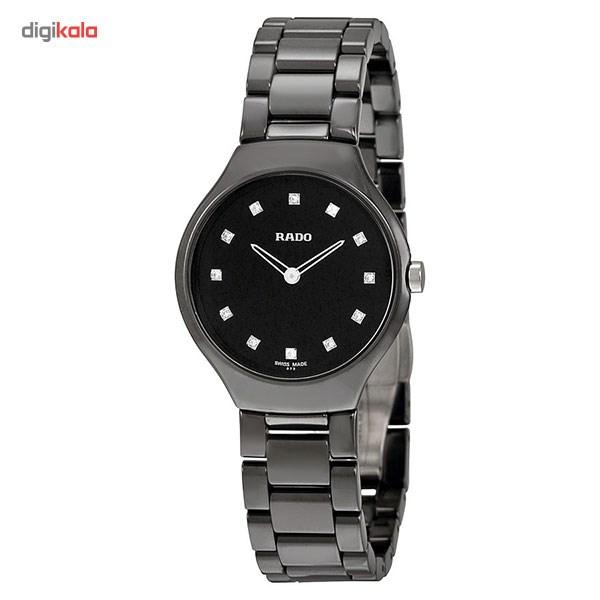 خرید                                      ساعت مچی عقربه ای زنانه رادو مدل 420.0742.3.073