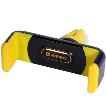 پایه نگهدارنده گوشی موبایل ریمکس مدل RM-C01