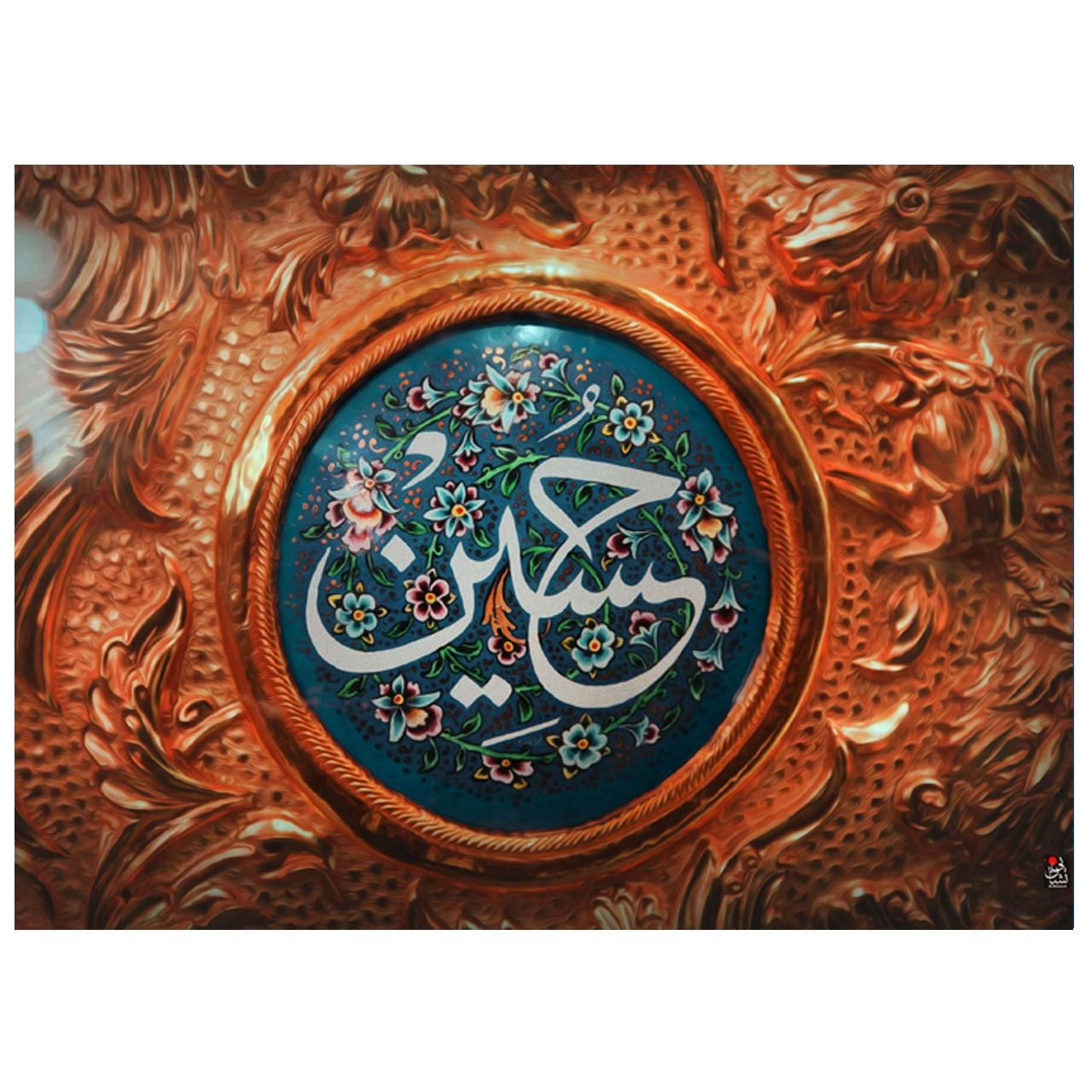 تابلوی گرافیتی طرح امام حسین (ع) 1 سایز 13x18 سانتی متر
