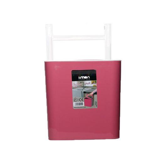 سطل زباله لیمون  تاچ کابینتی مدل 1206