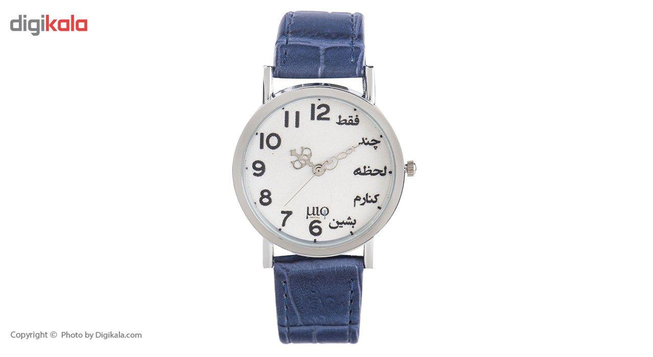 ساعت دست ساز زنانه میو مدل 644 -  - 1