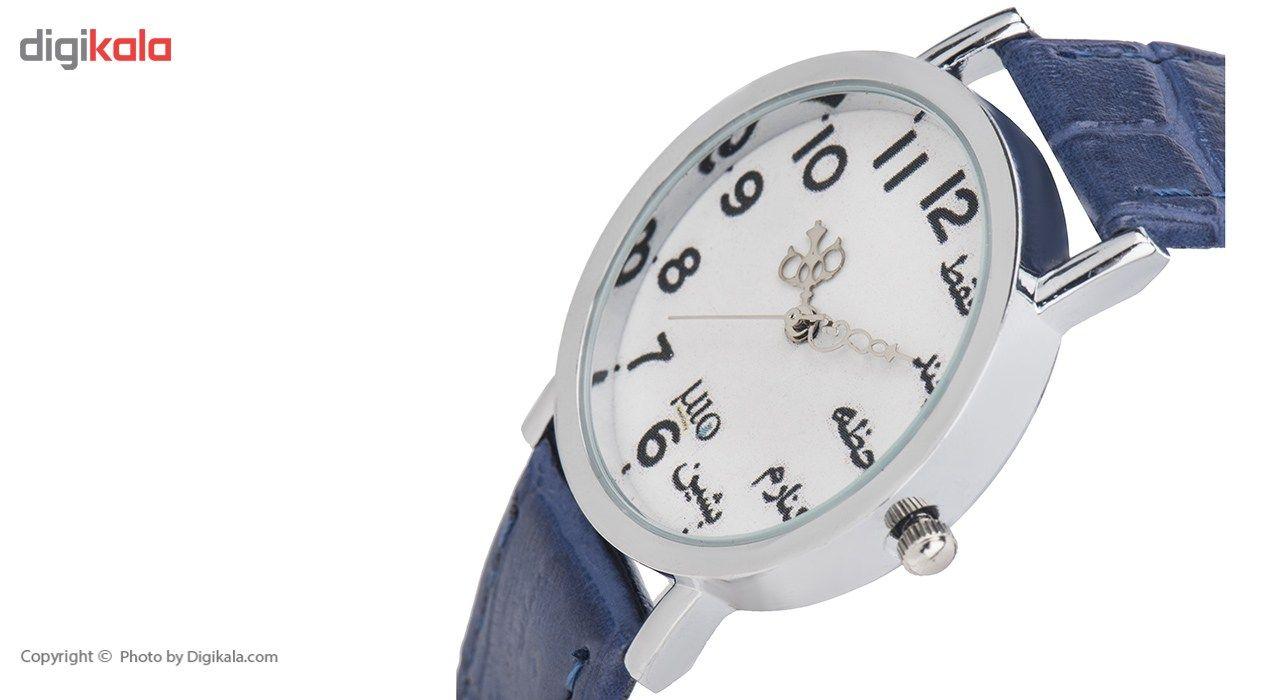 ساعت دست ساز زنانه میو مدل 644 -  - 3