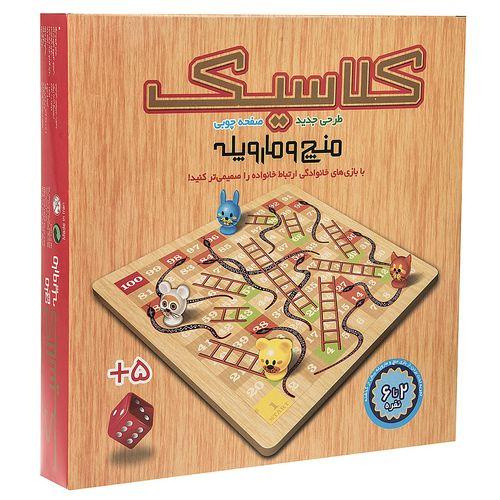 بازی منچ و مارپله کلاسیک تخته چوبی مدل Animals