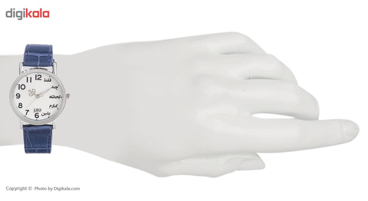 خرید                                      ساعت دست ساز زنانه میو مدل 644
