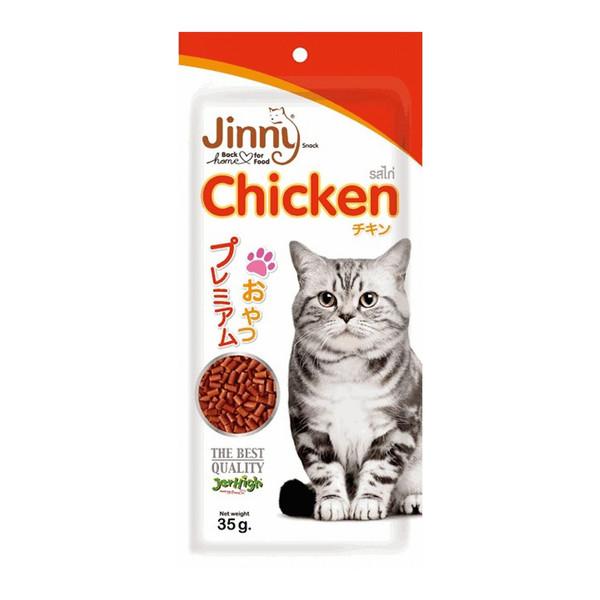 غذا خشک گربه جرهای با طعم مرغ 35 گرم