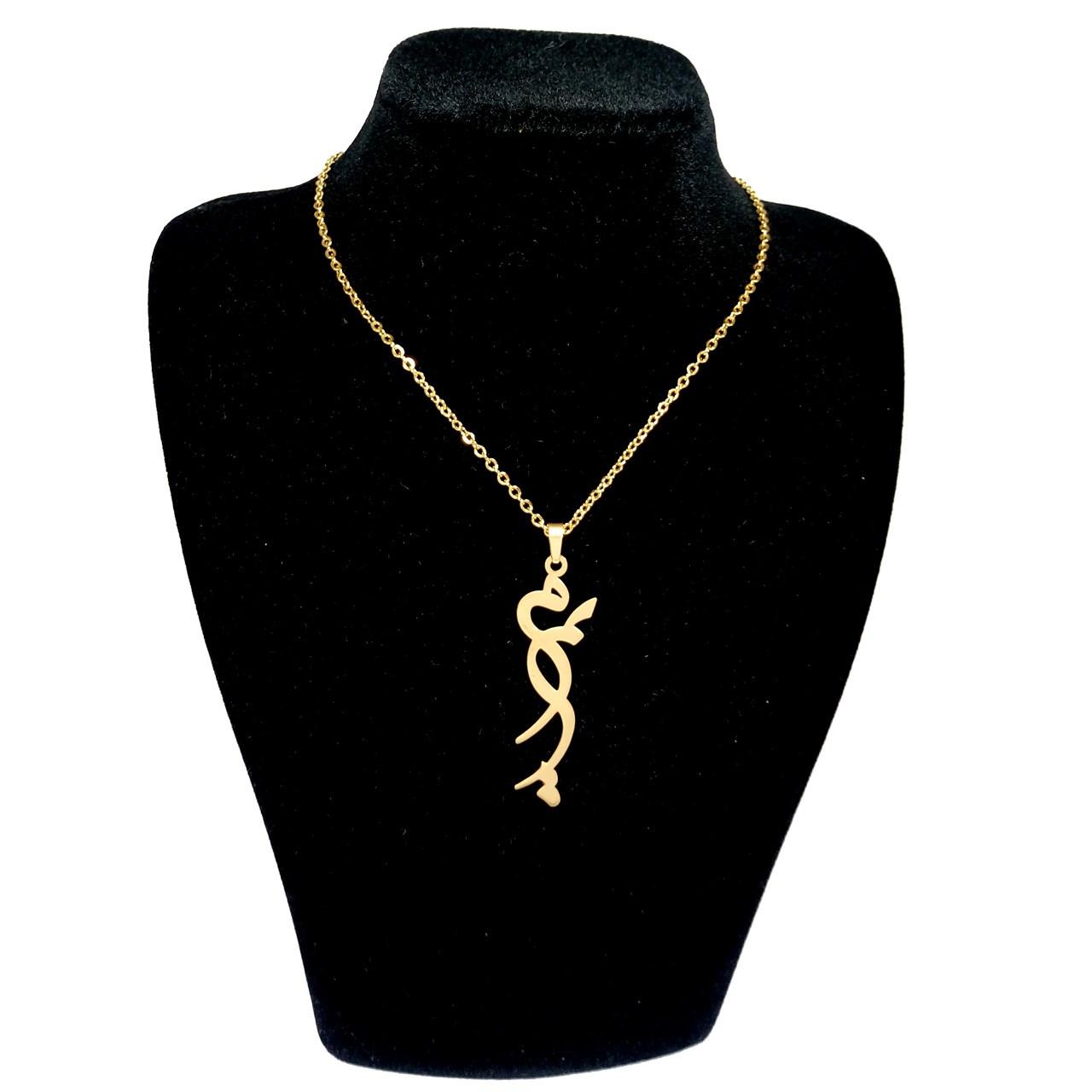 قیمت گردنبند آی جواهر طرح مریم طلایی کد 1100107
