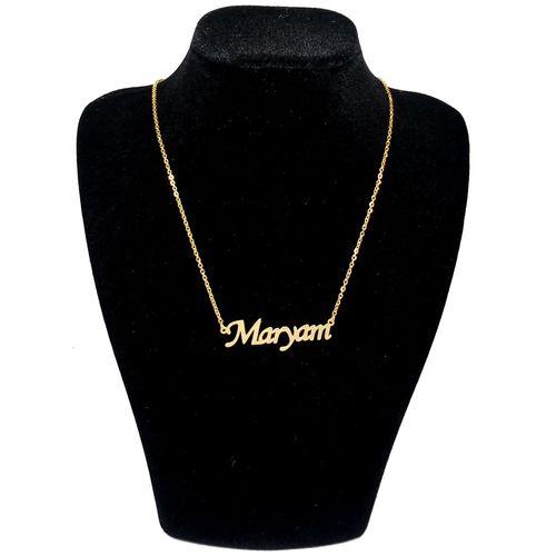 گردنبند آی جواهر طرح مریم انگلیسی کد ge1100107