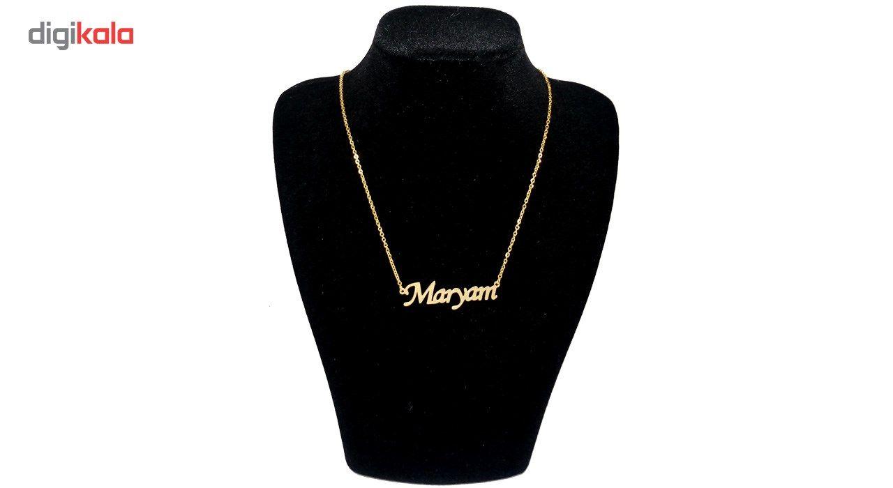 گردنبند آی جواهر طرح مریم انگلیسی کد ge1100107 -  - 2