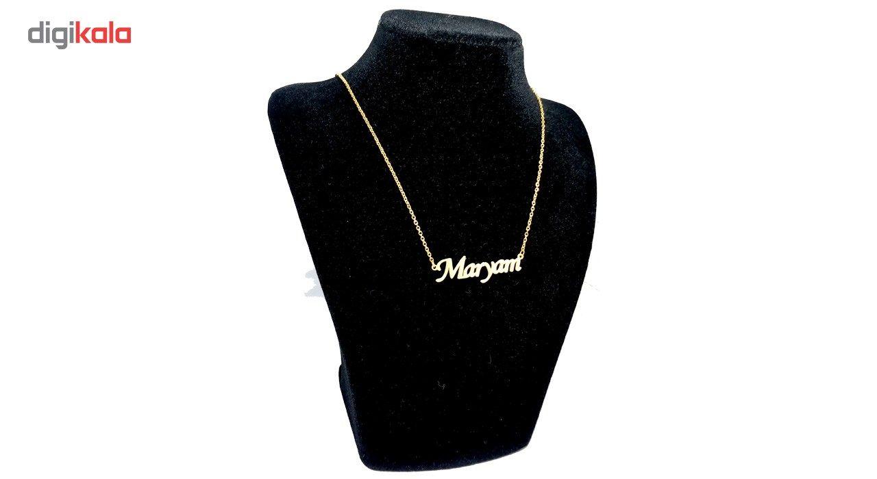 گردنبند آی جواهر طرح مریم انگلیسی کد ge1100107 -  - 4