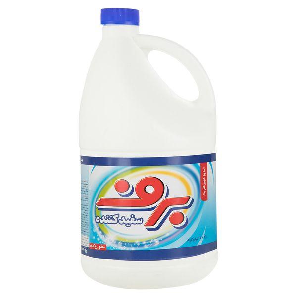 مایع سفید کننده برف مقدار 3 کیلو گرم