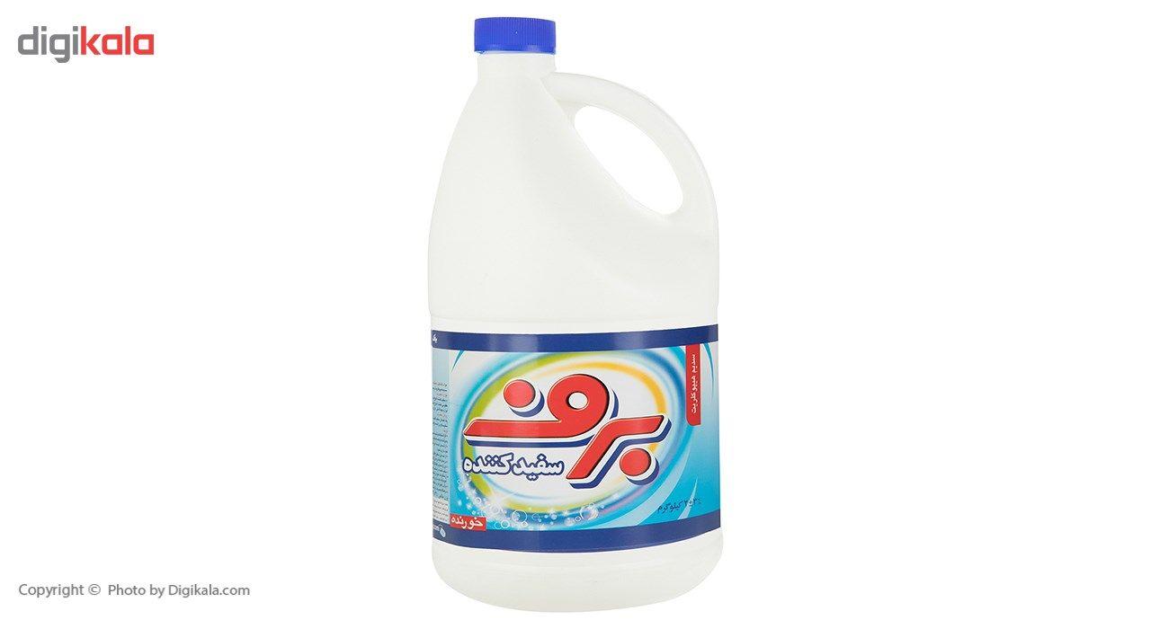 مایع سفید کننده برف مقدار 3 کیلو گرم main 1 1