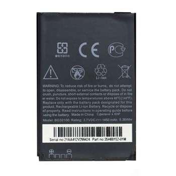 باتری موبایل مدل BG32100 با ظرفیت 1450mAh مناسب برای گوشی موبایل HTC Desire Z