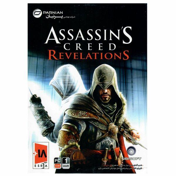 بازی کامپیوتری Assassins Creed Revelations مخصوص PC
