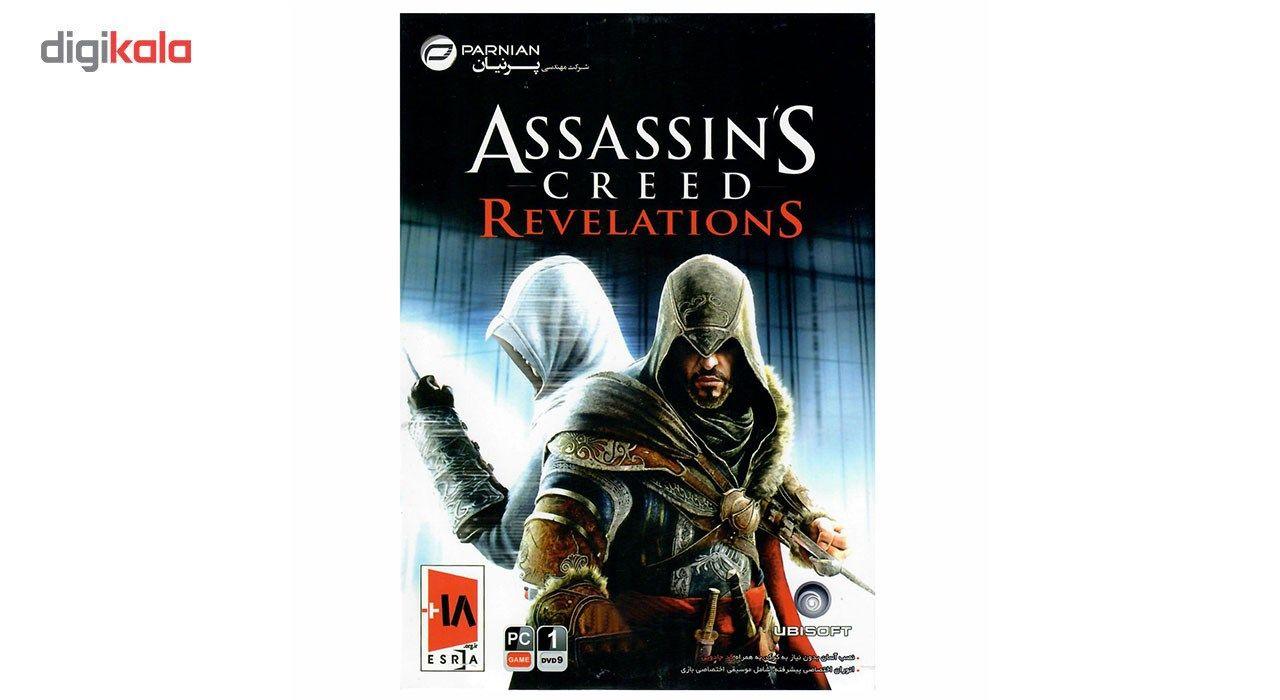 بازی کامپیوتری Assassins Creed Revelations مخصوص PC main 1 1