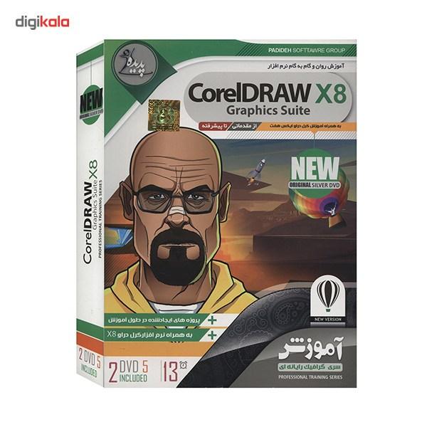 آموزش CorelDraw X8 2017 نشر پدیده