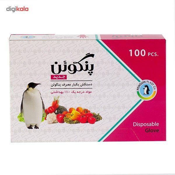 دستکش یکبار مصرف پنگوئن بسته 100 عددی main 1 2