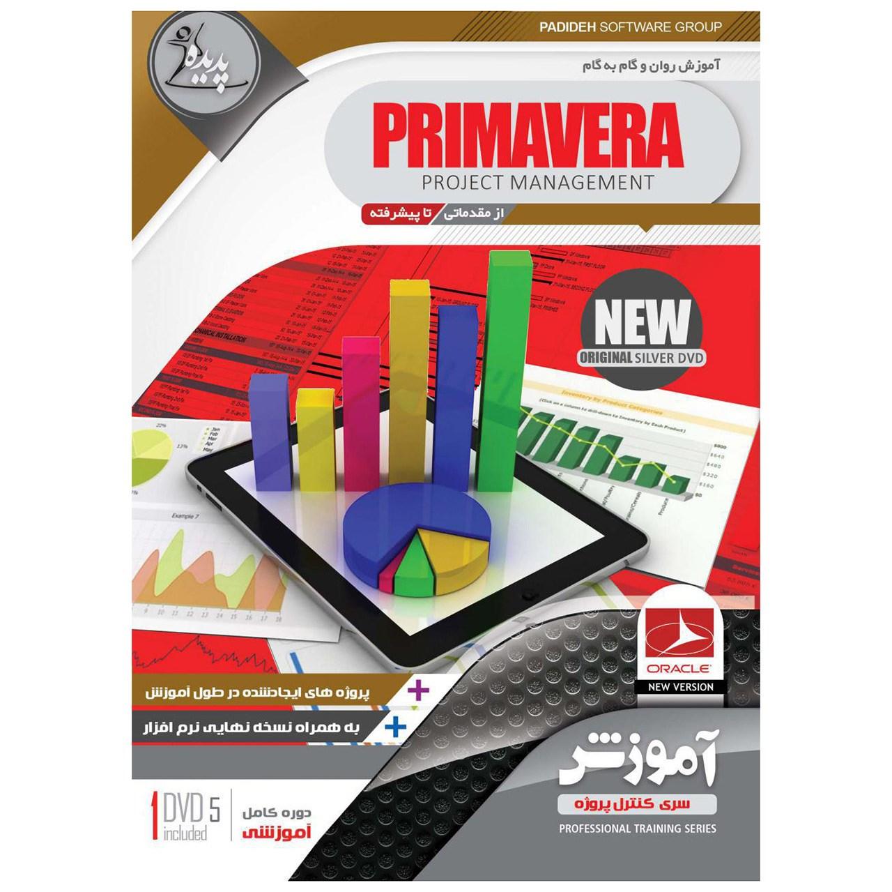 نرم افزار آموزش Primavera نشر پدیده