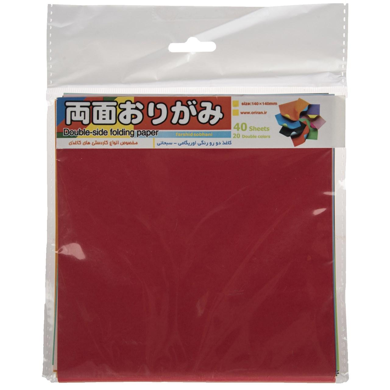 کاغذ اوریگامی اوریمان مدل رنگی دورو 140 × 140