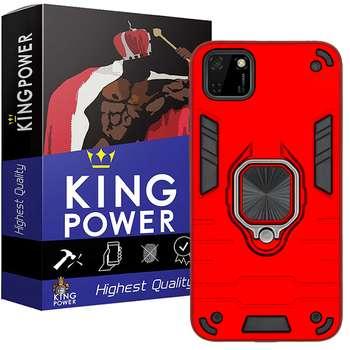 کاور کینگ پاور مدل ASH22 مناسب برای گوشی موبایل هوآوی Y5p / Y5 2020 / آنر 9S