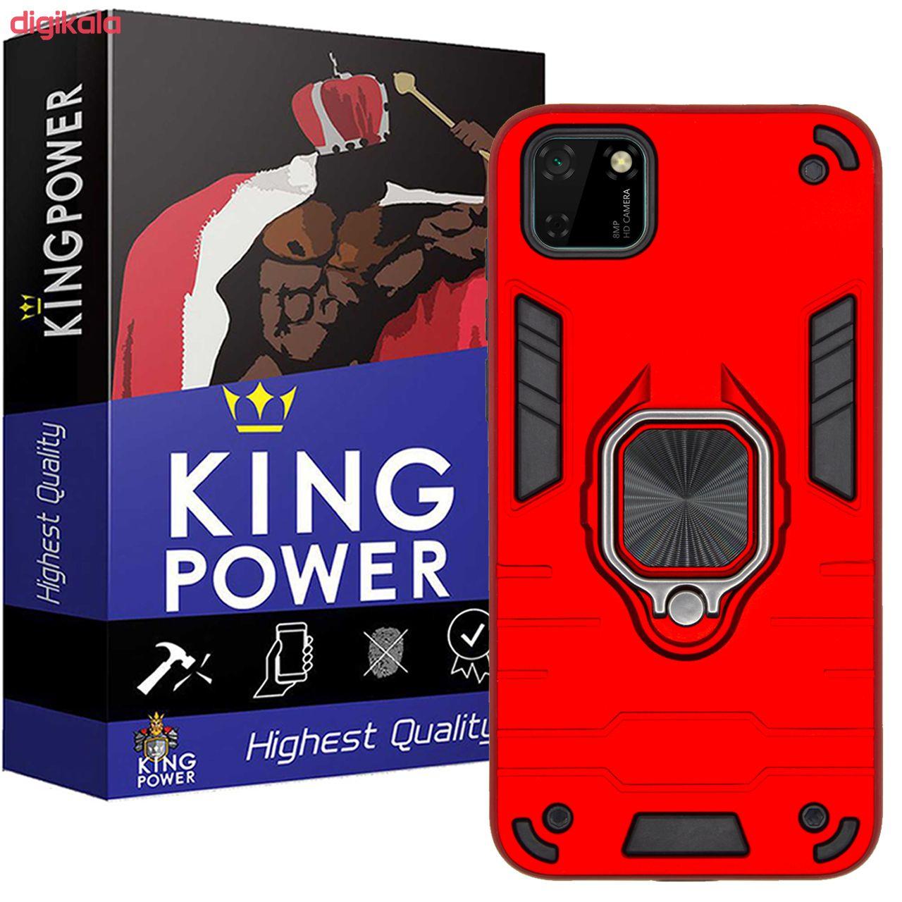 کاور کینگ پاور مدل ASH22 مناسب برای گوشی موبایل هوآوی Y5p / Y5 2020 / آنر 9S main 1 1