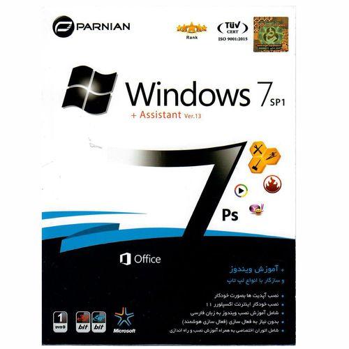سیستم عامل ویندوز 7 به همراه assistant نشر پرنیان