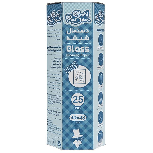 دستمال شیشه پرسان بسته 25 عددی سایز 43 × 40 سانتی متر