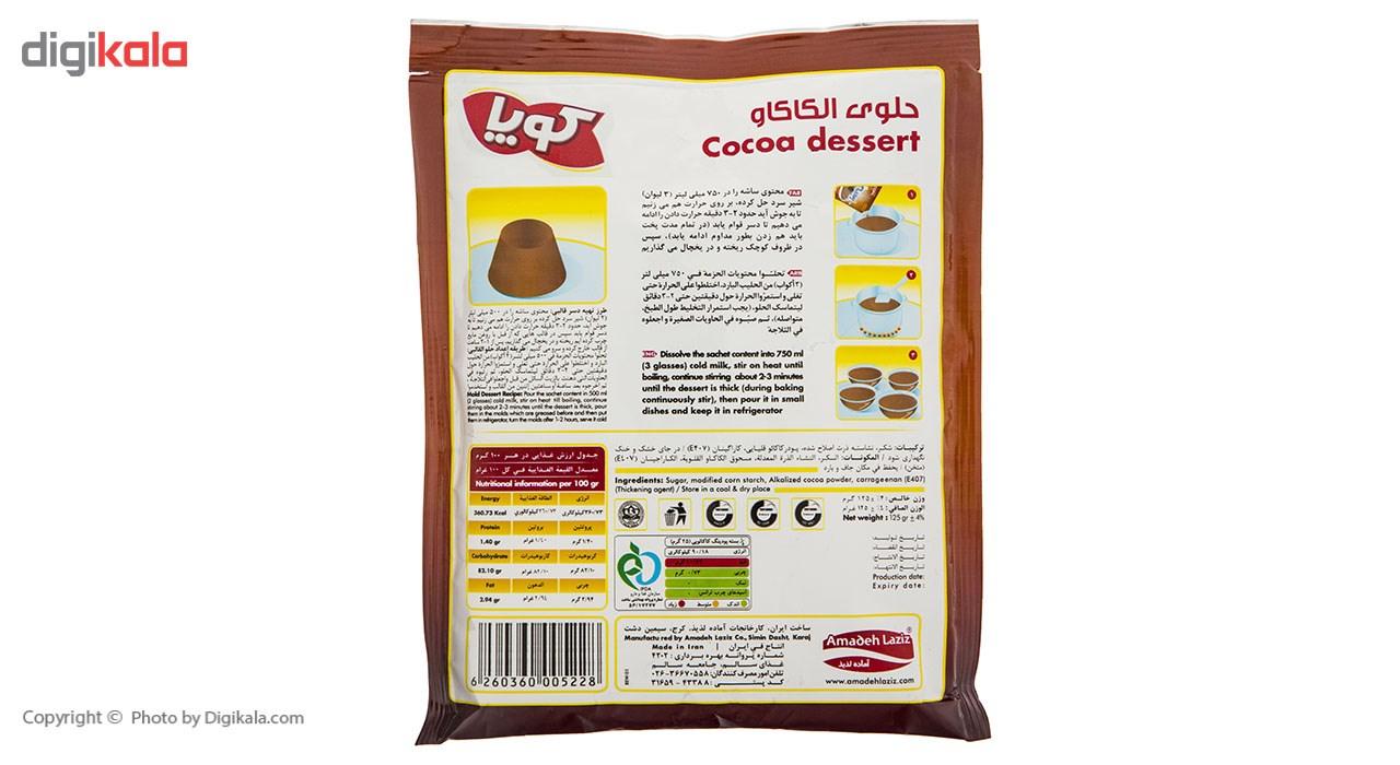 پودر دسر پودینگ کاکائویی کوپا مقدار 125 گرم main 1 2
