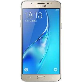 عکس گوشی موبایل سامسونگ مدل Galaxy J7 (2016) J710F/DS 4G دو سیم کارت ظرفیت 16 گیگابایت Samsung Galaxy J7 (2016) J710F/DS 4G Dual SIM 16GB Mobile Phone گوشی-موبایل-سامسونگ-مدل-galaxy-j7-2016-j710f-ds-4g-دو-سیم-کارت-ظرفیت-16-گیگابایت 0