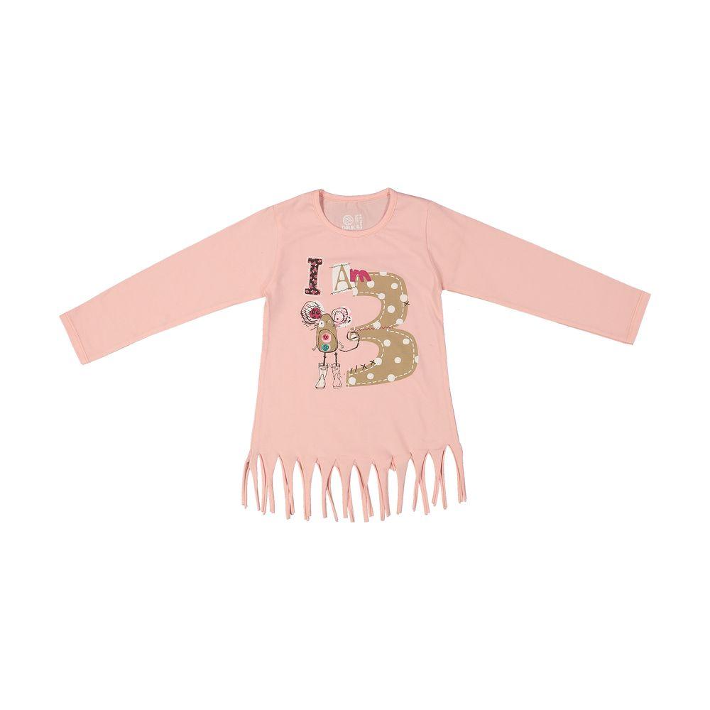 تی شرت دخترانه سون پون مدل 1391350-84