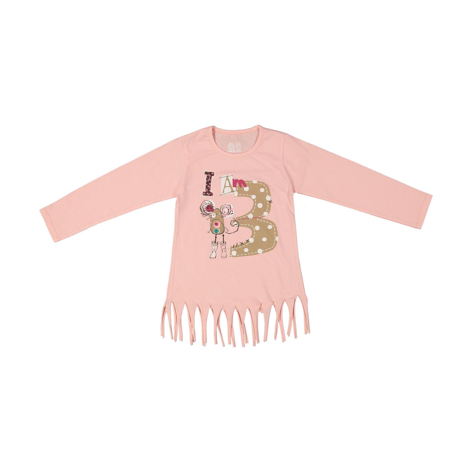 تی شرت دخترانه سون پون مدل 1391350-84 -  - 2