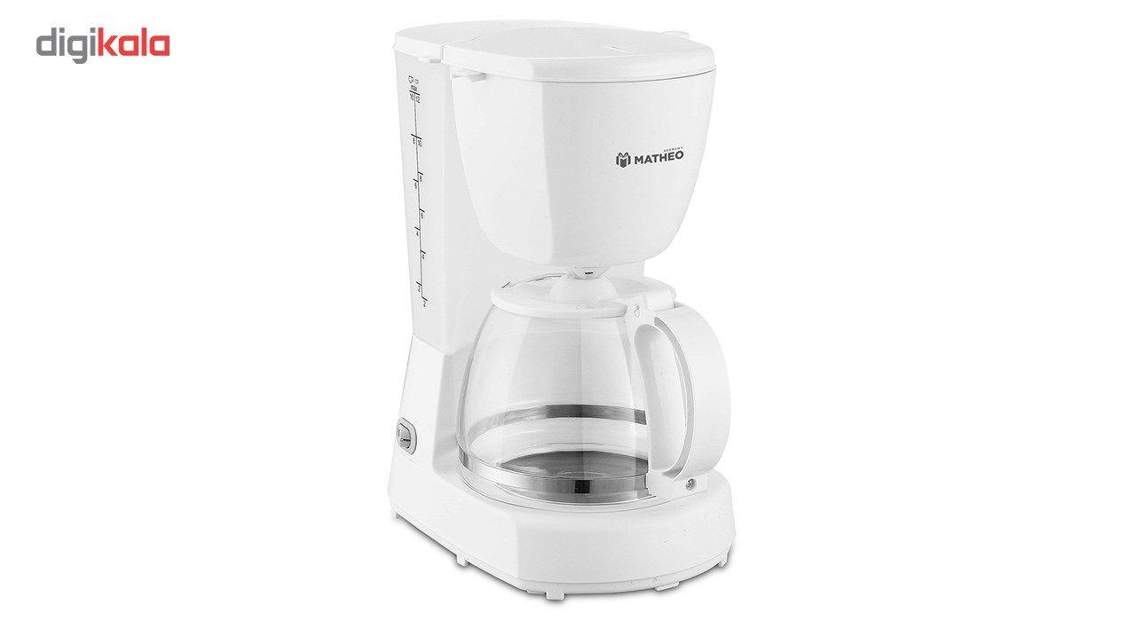 قهوه ساز متئو مدل MCM 60 main 1 8