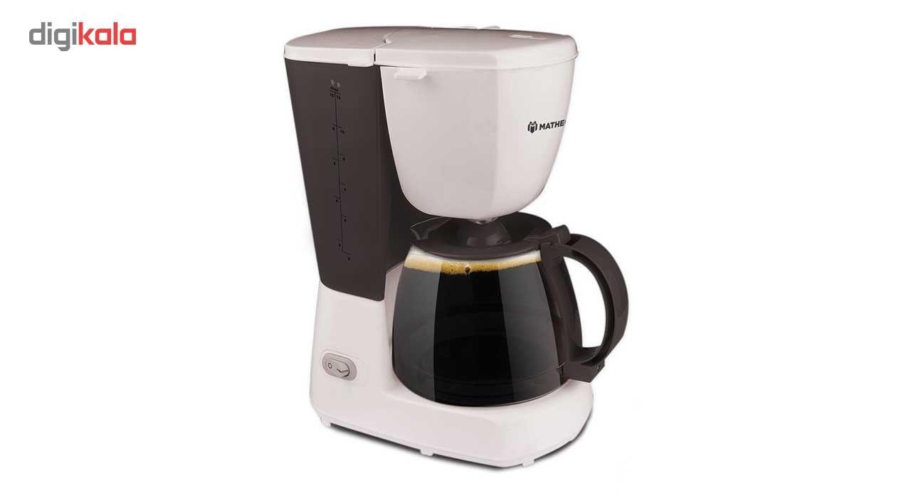 قهوه ساز متئو مدل MCM 60 main 1 10