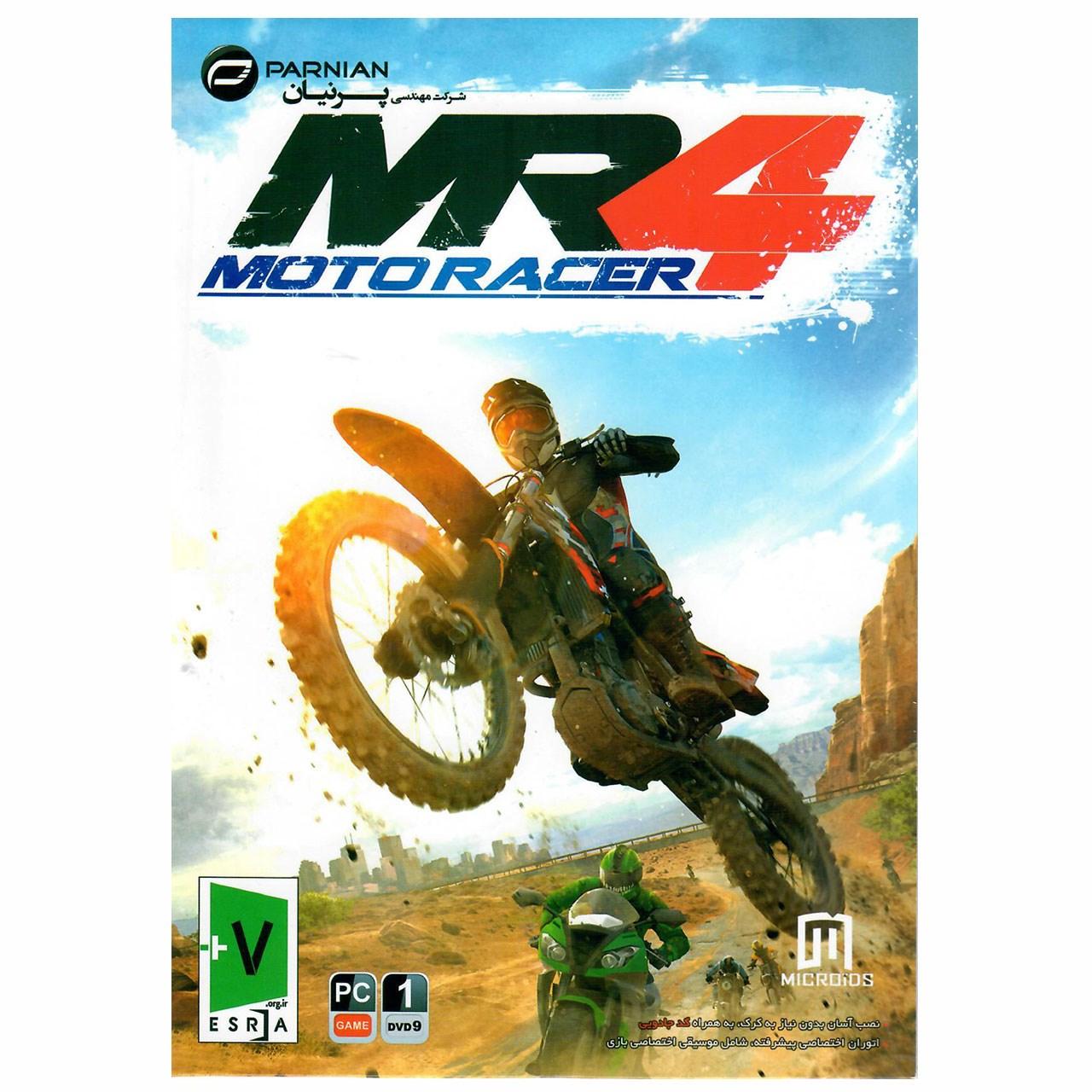 بازی MR4 Moto Racer مخصوص PC
