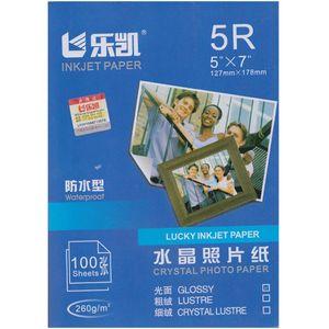 کاغذ عکس مات لاکی مدل 5R  مخصوص پرینتر جوهر افشان