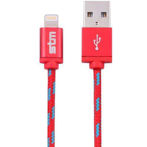 کابل تبدیل USB به لایتنینگ اس تی ام مدل Elite طول 1 متر