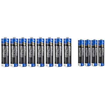 باتری قلمی و نیم قلمی سیلیکون پاور مدل Carbon Zinc بسته 12 عددی