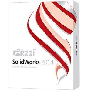مجموعه آموزشی نرم افزار SolidWorks 2014 سطح مقدماتی شرکت پرند