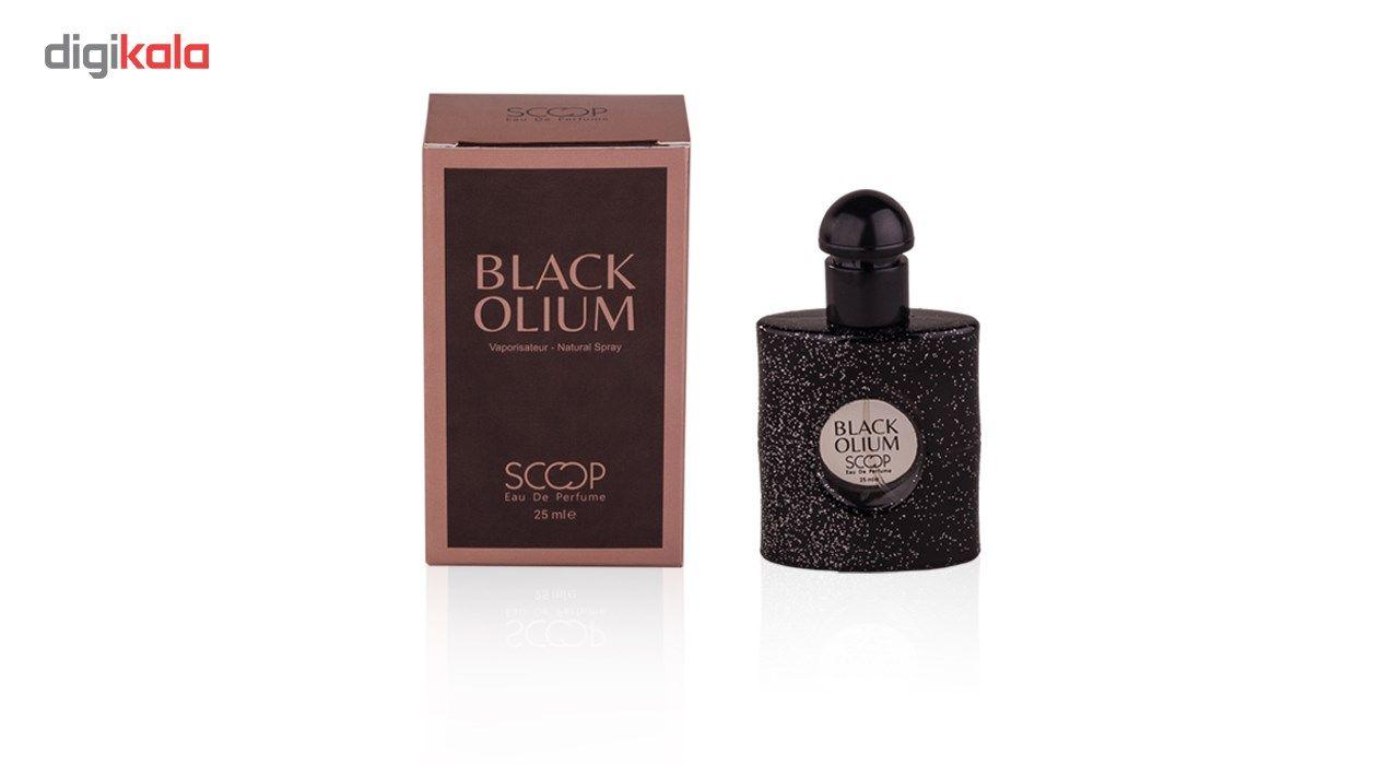 عطر جیبی زنانه اسکوپ مدل Black Olium حجم 25 میلی لیتر main 1 2