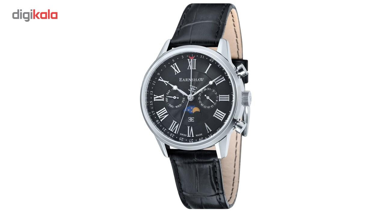 ساعت مچی عقربه ای مردانه ارنشا مدل ES-0017-01