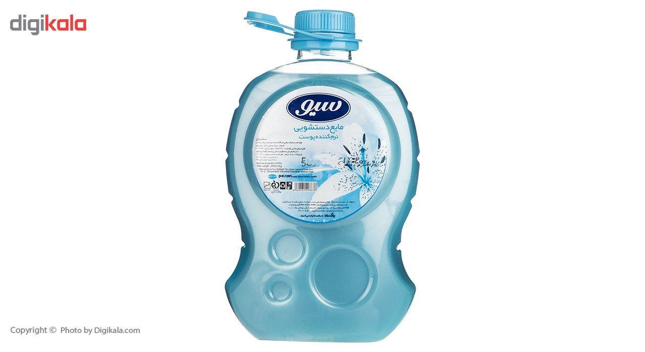 مایع دستشویی حبابی آبی سیو مقدار 2500 گرم main 1 1