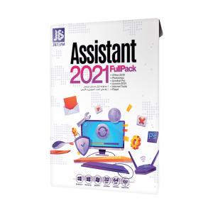 مجموعه نرم افزار Assistant 2021 نشر جی بی تیم