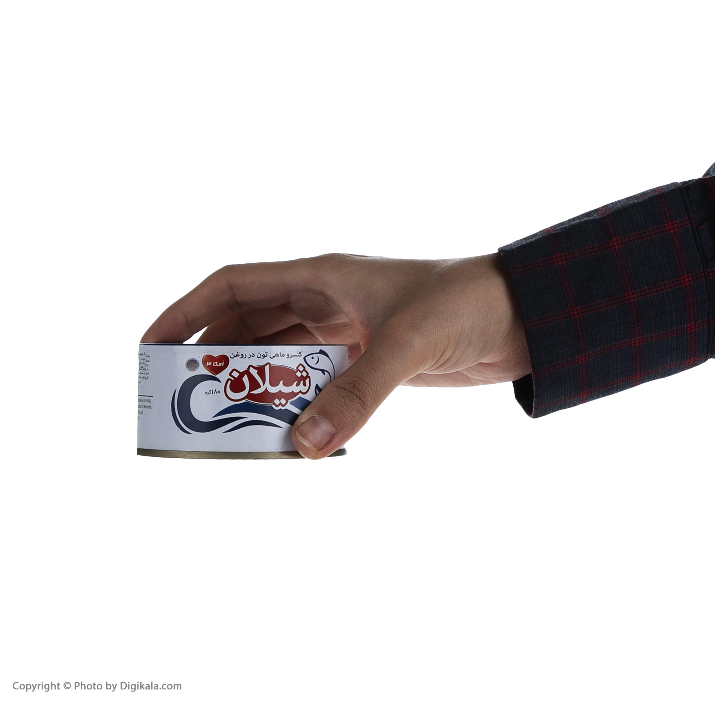 کنسرو ماهی تن در روغن شیلان - 180 گرم main 1 5