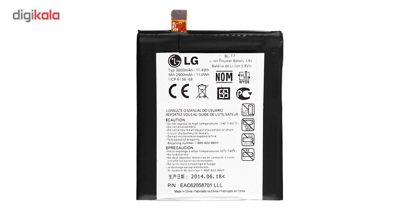 باتری موبایل مناسب برای ال جی  G2 با ظرفیت 3000 میلی آمپر ساعت main 1 1
