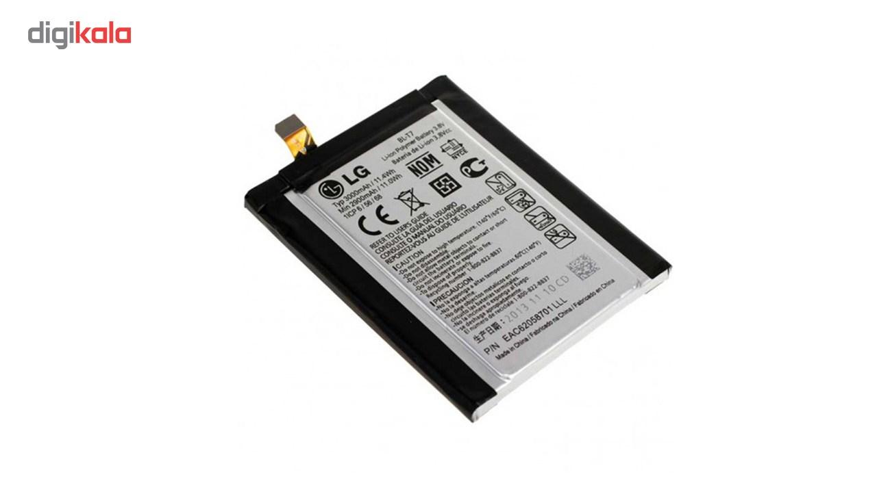 باتری موبایل مناسب برای ال جی  G2 با ظرفیت 3000 میلی آمپر ساعت main 1 2