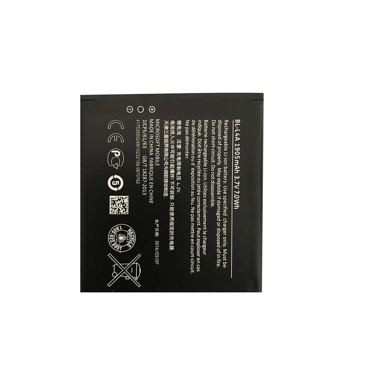 باتری  مدل BL-L4A مناسب برای مایکروسافت لومیا 540