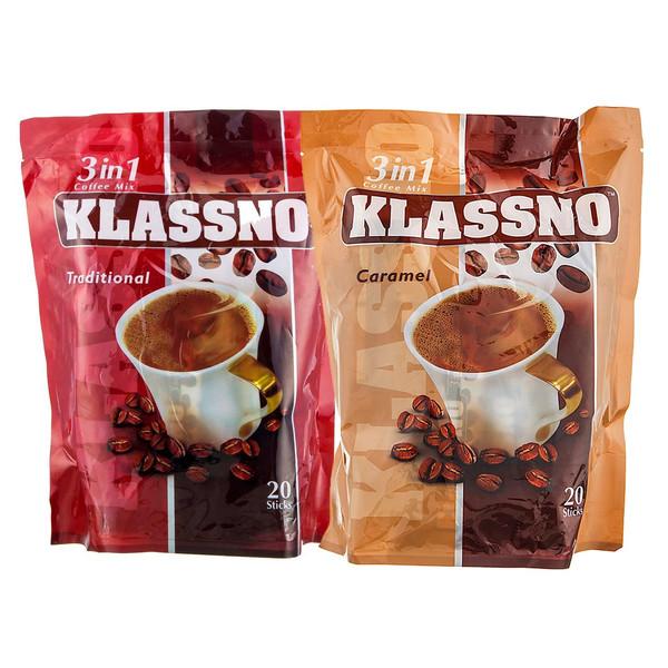 بسته ساشه کافی میکس کلاسنو مدلKlassno 01 مجموعه 2 عددی